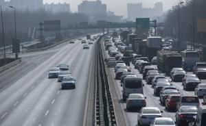 全国人大代表宗庆后:汽车限购限行政策治标不治本,尽快取消