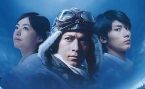 横扫日本奥斯卡的《永远的0》有没有宣扬军国主义