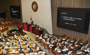 """韩国会通过""""最严厉""""反贪法案《金英兰法》,覆盖人群超庞大"""