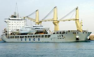 外交部证实:中方在哥伦比亚被扣船,所装是出口古巴一般军品