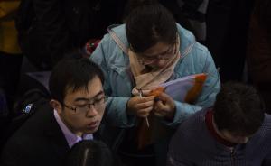 全国政协委员张喆人:高校就业率造假心照不宣,应引入第三方