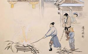 放鞭炮该不该禁?民俗学家旗帜鲜明,儒家分鞭炮党和反鞭炮党
