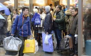 今年赴日观光中国游客数井喷,日本驻沪领馆表彰5家旅行社