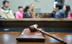 济南中院副院长谈薄熙来案:检验中国公正司法、司法公开决心