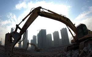 国土部重申土地使用权有期限:媒体报道部长言论有误