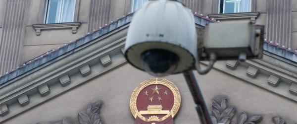 检察机关依法办理周永康等28名省部级干部犯罪案件