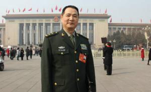 王洪光中将:谷俊山离了稿子不会说话,心思都在送钱收钱