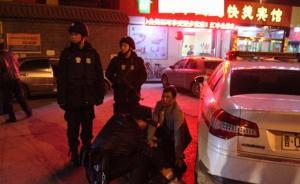 毒贩撞警车挥刀拒捕,山西太原民警击碎车辆玻璃抓两人
