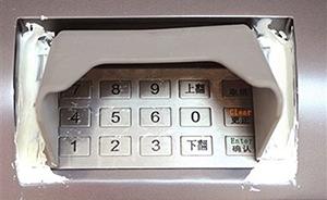 油菜花季,骗子在婺源摆出假冒ATM机盗取银行卡信息后套现