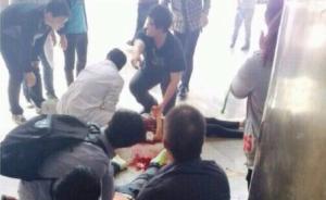 昆明一高校发生砍人事件:6名在校生被刺,已致1死5伤