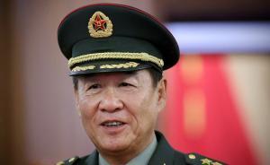 上将刘源谈军中打虎:军队反腐制度建设正在一步一步推进