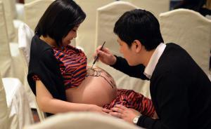 人大代表郭新志:将产假延长至1年,同时为男性设立陪产假