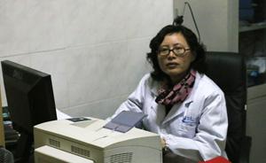 """""""走廊医生""""兰越峰被解聘,88名代表一致表决通过"""