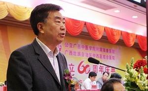中南大学原副校长胡铁辉涉嫌违纪被调查