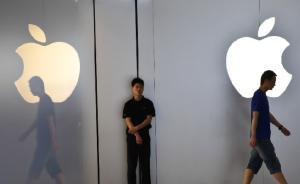预约维修成为黄牛牟利机会,苹果售后服务被指涉嫌霸王条款