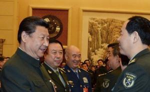 """习近平在解放军代表团的三个""""第一次""""释放何种信号?"""
