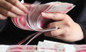 """李克强:中国""""被通缩"""",还被忽悠成全球最大经济体"""