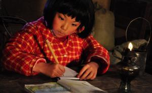 市政厅|博士谈乡村教育:为何乡村读书无用论蔓延