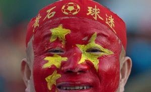 """中国足球首设部际联席会议制度,足协被""""踢出""""国家体育总局"""