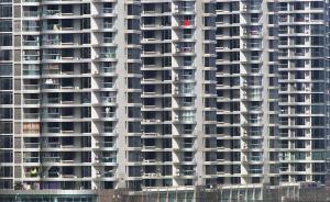 """宁波""""救市""""?政府可购商品房或房龄十年内存量房用作保障房"""