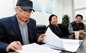 澎湃独家|律师称聂树斌案卷宗现重大问题,多处签名涉嫌造假
