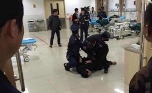 急诊室的枪声:嫌犯在浙江一医院持气枪开枪后用枪柄砸伤1人