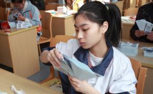 """上海职校生将与社会职工""""打擂台"""":打字、数钱、打算盘……"""