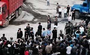 江西水泥厂遭村民围攻,3年前因污染两度引发上访