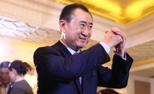 你在抢香奈儿,王健林和郭广昌在英国抢170亿的度假村公司