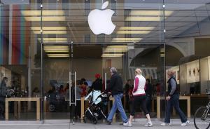 华尔街首次喊出苹果市值将破万亿美元,比土耳其GDP还多