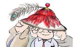 五省近百名环保局长与公司环评师重名,无红顶接不了敏感项目