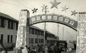 从工人新村到商品房:1949年以后上海市民住宅变迁
