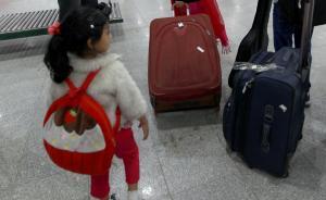 外交部:中国启动从也门撤侨准备,590人待撤离