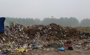 环保部约谈河南驻马店取缔皮革厂遇阻续:当地4干部被降级