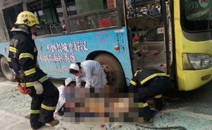 宜宾公交车纵火案嫌犯妻女离开当地,中石油配合警方调查