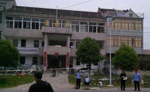 安徽枞阳一村委会爆炸致2死,否认村民因没能申请到低保作案