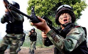 """上海出动反恐""""王牌部队""""保障亚信 交通堵塞也能投送兵力"""