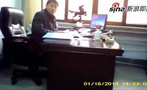 女子行贿送错红包视频热传,烟台团市委书记停职接受调查