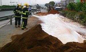 25.8吨化学品泄漏,富春江大坝加大泄洪水量