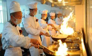 上海餐饮业30年:从业人员增14倍,营业额涨130多倍