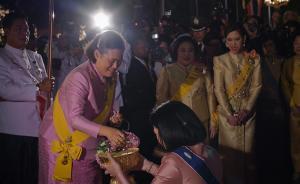 泰国公主六十华诞大赦天下 :死刑犯改无期,无期改有期徒刑