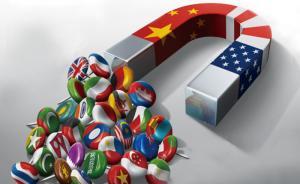 何帆札记:美国为什么会错过亚投行?