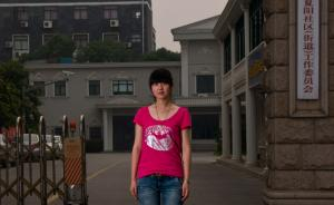 """上海今年计划选聘177名大学生""""村官"""":要求30周岁以下"""