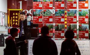 楼市新政将点燃房价?专家称影响有限:5年前高涨局面难现
