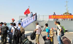 外媒评中国也门撤侨:既显示实力又避开风险,受助者国家感谢