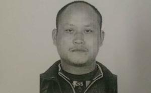 湖南一民警头部被砍三刀、腹部被捅一刀,警方悬赏5万缉凶