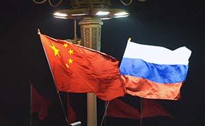 对待日本历史观,中俄步调一致地鲜明起来