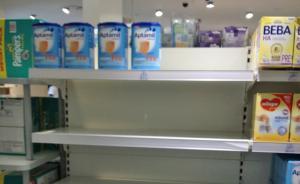 德国超市限购奶粉出新招:先为宝宝注册,买的时候再去仓库拿