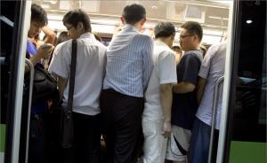 上海地铁工作日客流超900万:2号线安全隐患突出,或限流