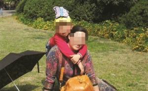 南京虐童案最新进展:男童养母李征琴涉故意伤害罪被提请批捕